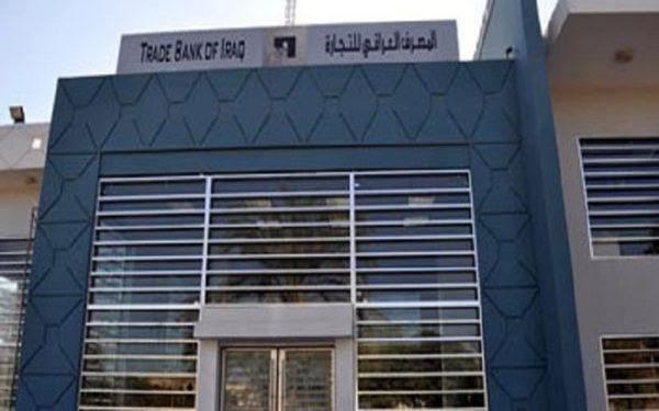 Photo of المصرف العراقي للتجارة يواصل مباحثاته لشراء بنك خليجي