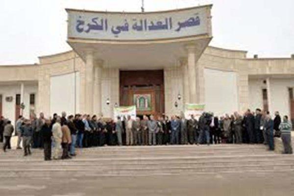 Photo of تحقيق الكرخ تصدق اعترافات متهمين ضبطت بحوزتهم مواد مخدرة