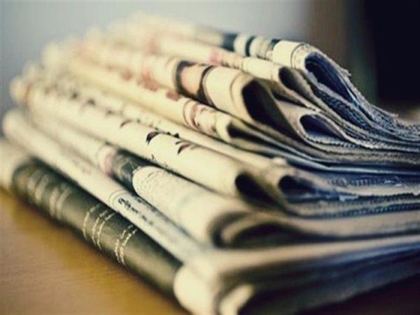 Photo of تعرف على الصحف العربية الصادرة اليوم