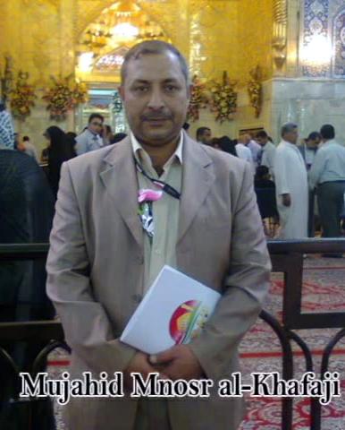 Photo of أأزور الحُسين