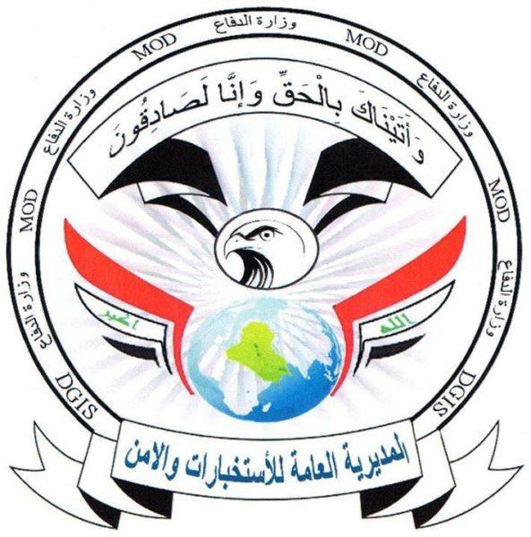 Photo of المديرية العامة للاستخبارات والأمن تلقي القبض على مطلوبين في بغداد