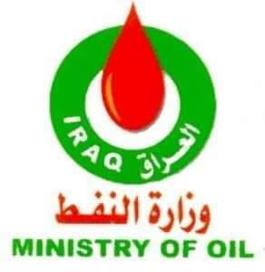 Photo of النفط تعلن عن الاحصائية النهائية للصادرات النفطية لشهر ايلول الماضي