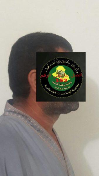 Photo of الاستخبارات العسكرية: تفكيك خلية ارهابية نائمة في الأنبار