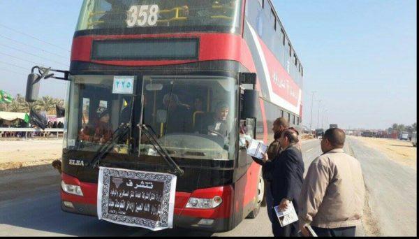 Photo of وزير النقل يشكل غرفة عمليات لتفويج زائري العاشر من محرم الحرام