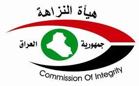 Photo of هيأة النزاهة تكشف عن خطواتها التحقيقية والقانونية وتقييم الأداء الحكومي