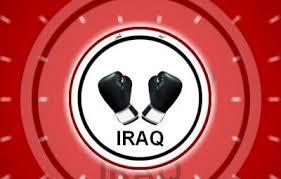 Photo of اتحاد الملاكمة يواصل تحضيراته الانتخابية ويؤكد على ثبات موعده المحدد