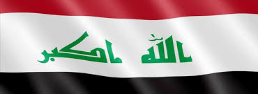 Photo of مرجع ديني يعلن موقفه من الحكومة المقبلة