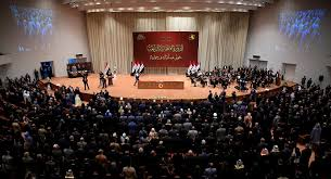 Photo of تعرف على اسماء اعضاء اللجنة النيابية لتعديل النظام الداخلي للبرلمان