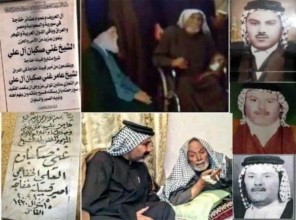 Photo of الذكرى التاسعة لرحيل الشيخ/ غني ال صكبان العلي