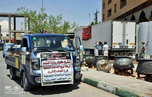 Photo of وزير النفط يعلن نجاح الخطة الوقودية لزيارة الاربعين
