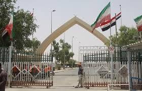 Photo of العراق يغلق منفذ خسروي الحدودي أمام الزوار الايرانيين لدواع أمنية