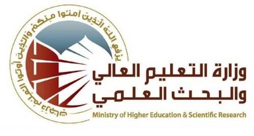 Photo of التعليم توجه الكليات الاهلية بتعيين الأوائل وتوسعة مقاعد الاختصاصات الطبية المجانية