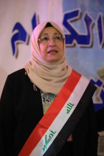 Photo of إختيار مديرة مصرف الرافدين خامس أكثر النساء نفوذاً في الشرق الأوسط