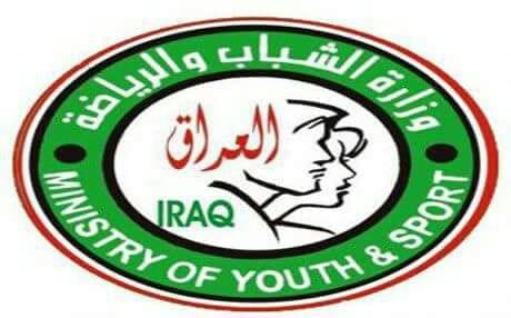 Photo of وزارة الشباب والرياضة تقيم غدا احتفالية تسليم واستلام الحقيبة الوزارية
