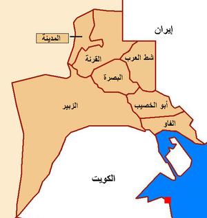 Photo of حادث مروري يودي بحياة 5 أشخاص بينهم إيرانيون وإصابة آخرين غرب البصرة