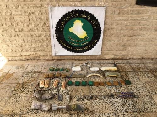 Photo of الاستخبارات العسكرية : ضبط 11 حزاماً ناسفاً في أيمن الموصل