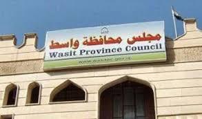 Photo of بدء جلسة مجلس واسط لاختيار محافظ جديد