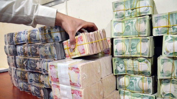 Photo of الرافدين يصدر توضيحاً بشأن اتلاف 7 مليار دينار