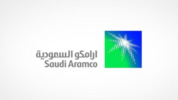 Photo of أرامكو السعودية تعتزم توقيع 30 اتفاقا بقيمة نحو 25 مليار دولار