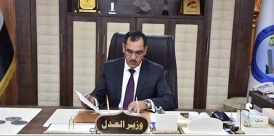 """Photo of رئيس الوزراء يكلف الدكتور """"صالح الجبوري"""" بمهام وزير العدل وكالة"""