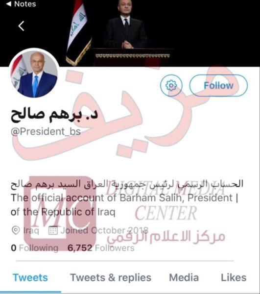 Photo of الاعلام الرقمي: مسؤولون بينهم عرب واجانب يتابعون حساب مزيف للرئيس العراقي