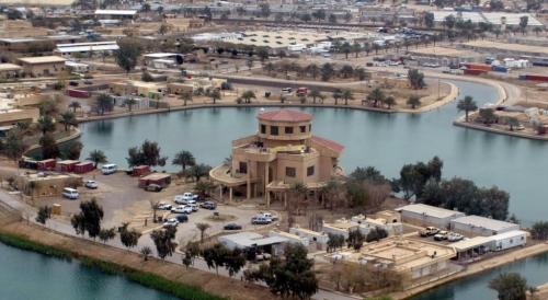 Photo of العراق يسلم قصوراً لشركة أمريكية