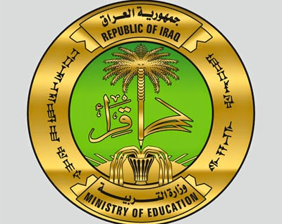 Photo of التربية النيابية تتعهد بحل مشاكل المناهج الدراسية