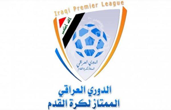 Photo of بالجدول.. نتائج الجولة الثالثة عشر في الدوري العراقي الممتاز