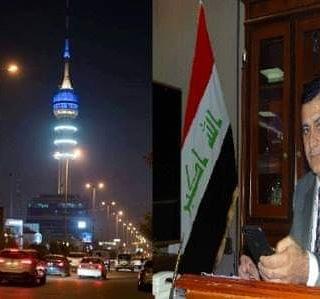 Photo of ثجيل : سيتم افتتاح برج بغداد في اعياد رأس السنة