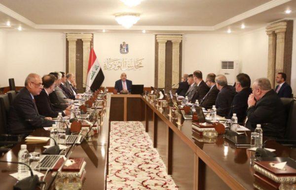 Photo of مجلس الوزراء يوافق على اتفاقية تمويل مشروع محطتي السماوة وذي قار لصالح وزارة الكهرباء
