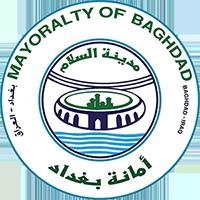"""Photo of امانة بغداد """"المباشرة بمدّ شبكة مجارٍ لمنطقة الهياكل شمال غرب بغداد"""