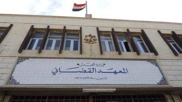 Photo of المعهد القضائي يُعلن نتائج امتحان الكفاءة للمتقدمين لدورة (41)