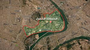 Photo of رئيس الوزراء يأمر تمديد ساعات فتح المنطقة الخضراء
