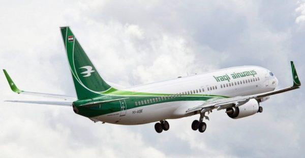 Photo of الخطوط الجوية تستعيد عضويتها في الإتحاد الدولي للناقلين الجويين