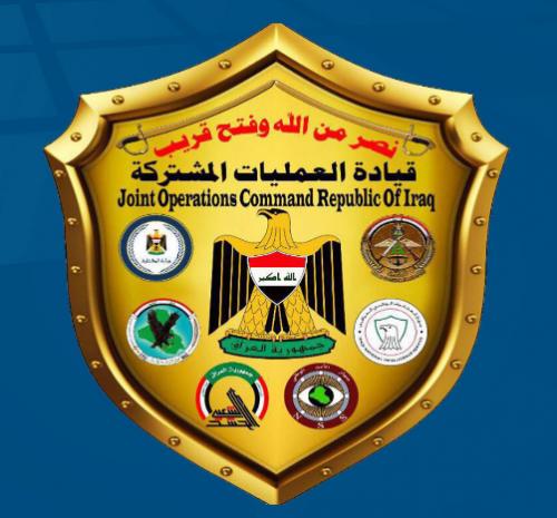 Photo of قيادة العمليات المشتركة تصدر بياناً بذكرى يوم النصر على داعش