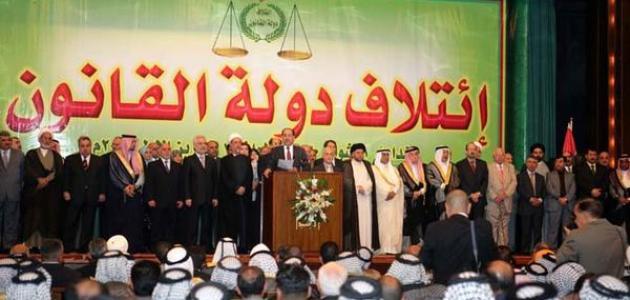 Photo of موقف ائتلاف دولة القانون من التصويت على حكومة المكلف السيد مصطفى الكاظمي