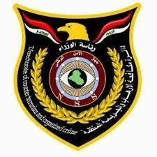Photo of الأمن الوطني العراقي ينفي الانباء التي أشارت الى فتح باب التطوع على ملاكه