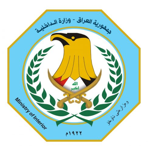 Photo of بعد الدفاع.. وزارة الداخلية تنفي تعاونها مع الضربات الجوية الأميركية على الحدود مع سوريا