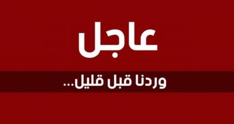 Photo of هزة ارضية تضرب واسط وعدد من المحافظات