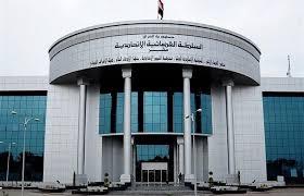 Photo of مجلس القضاء يوضح اللبس حول موضوع أعلى سلطة قضائية في العراق