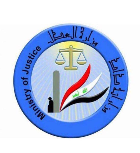 Photo of عاجل.. العدل: الافراج عن 6115 نزيلاً خلال العام الماضي