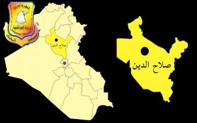 Photo of الداخلية تضبط أحد المحامين في محافظة صلاح الدين متلبساً بالتعقيب بدون موافقات اصولية