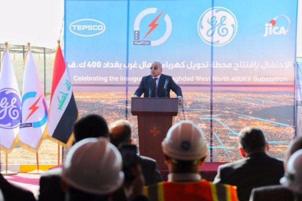 Photo of رئيس مجلس الوزراء يفتتح محطة كهرباء شمال غرب بغداد