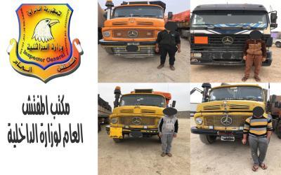 Photo of الداخلية تضبط 11 شاحنة محملة بقطع غيار مدرعات ودبابات معدة للتهريب