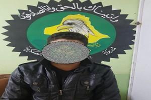 Photo of الاستخبارات العسكرية تلقي القبض على أحد الارهابيين في تكريت