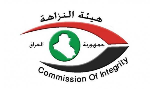 Photo of النزاهة تفصح عن نتائج تقصيها آلية الاستقطاعات الصحية في وزارة التربية