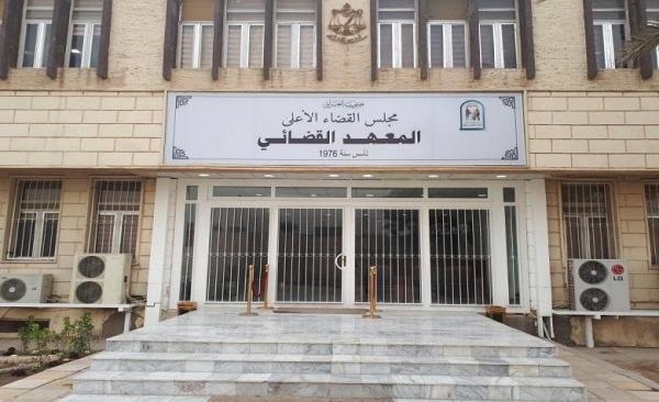 Photo of المعهد القضائي يعلن النتائج النهائية للمتقدمين للدورة 41 ويحدد موعد الدوام الرسمي