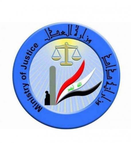 Photo of وزير العدل سالار عبد الستار: سيتم فصل سجناء الجرائم الارهابية عن الجرائم الاخرى
