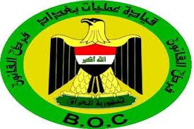 Photo of عمليات بغداد: نجاح الخطة الأمنية الخاصة بميلاد السيد المسيح (ع) واعياد السنة الميلادية الجديدة