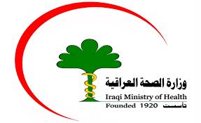 Photo of وزارة الصحة تعلن تسجيل 1106 إصابات جديدة بفيروس كورونا